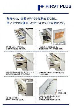 新築一戸建て-仙台市若林区成田町 キッチン