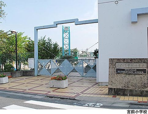 アパート-目黒区中根1丁目 宮前小学校