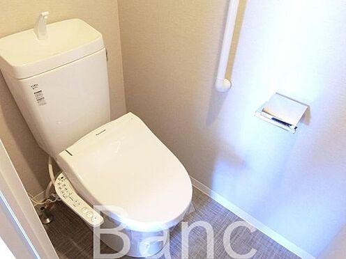 中古マンション-台東区今戸2丁目 高機能システムユニットトイレ