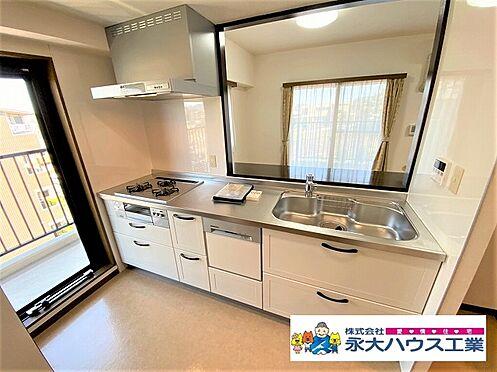 中古マンション-仙台市泉区八乙女中央5丁目 キッチン