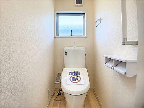 新築一戸建て-名古屋市名東区梅森坂3丁目 1階と2階にトイレを完備しており、忙しい朝も安心です。