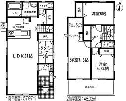 名鉄瀬戸線 三郷駅 徒歩9分