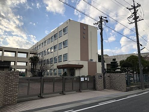中古一戸建て-名古屋市緑区乗鞍1丁目 扇台中学校 1086m