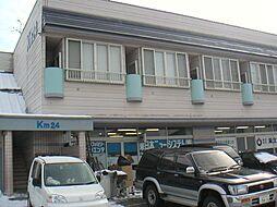奥羽本線 山形駅 バス19分 西田五丁目下車 徒歩5分