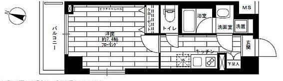 マンション(建物一部)-川崎市多摩区三田1丁目 その他