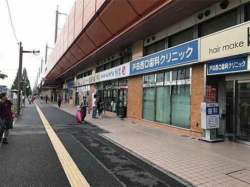 土地-蕨市錦町2丁目 戸田駅西口ロータリー(1080m)