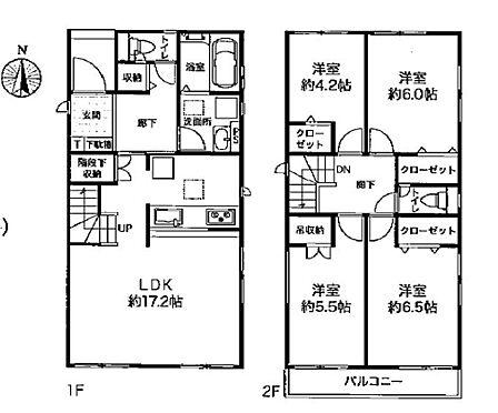 新築一戸建て-名古屋市守山区瀬古1丁目 4LDK南向きの新築物件です♪