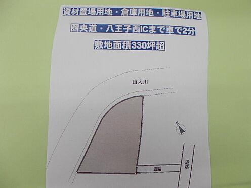 土地-八王子市美山町 区画図