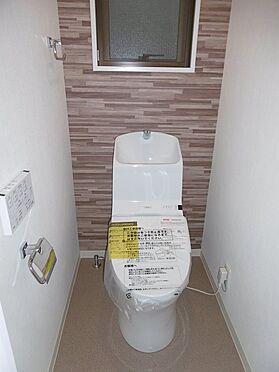 中古マンション-多摩市聖ヶ丘1丁目 新規交換したトイレです。(ウォシュレット付き)