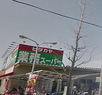 アパート-和歌山市田尻 【スーパー】業務スーパー神前店まで1214m