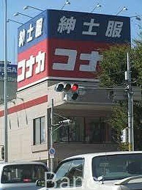 中古マンション-足立区東和4丁目 紳士服コナカ亀有駅前店 徒歩13分。 980m