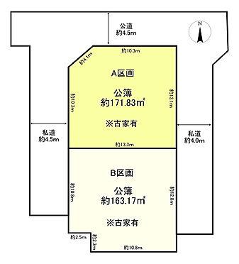 土地-日野市日野台5丁目 区画図