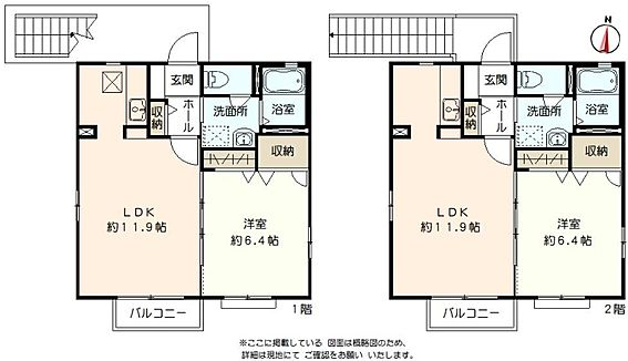 アパート-仙台市太白区東中田3丁目 B棟