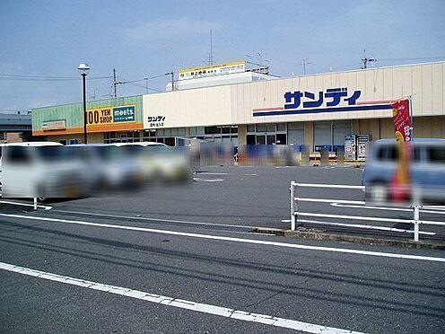 中古マンション-大和高田市旭北町 サンディ高田店 徒歩 約10分(約750m)