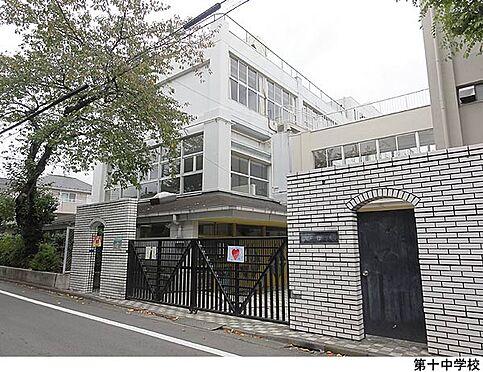 マンション(建物全部)-目黒区柿の木坂2丁目 第十中学校