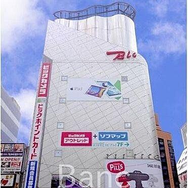 中古マンション-横浜市保土ケ谷区岩井町 ビックカメラ横浜西口店 徒歩42分。 3340m