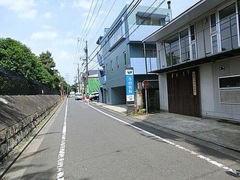 マンション(建物全部)-世田谷区松原5丁目 寺田医院