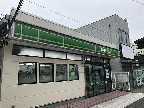 中古マンション-蕨市中央3丁目 NEWDAYS(ニューデイズ) 蕨店(637m)