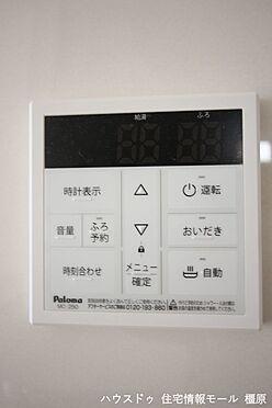 戸建賃貸-磯城郡田原本町大字阪手 キッチンからボタンひとつでお湯はりや追い焚きができます。(同仕様)