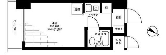マンション(建物一部)-横浜市西区中央1丁目 間取り