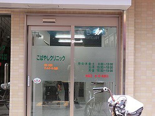 アパート-目黒区目黒本町4丁目 こばやしクリニック