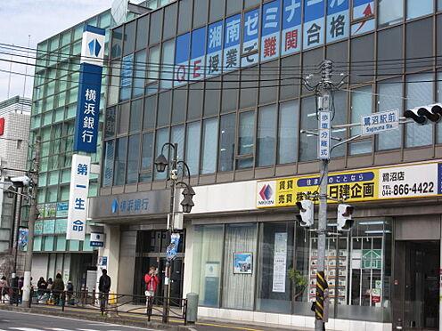 マンション(建物一部)-川崎市宮前区鷺沼1丁目 駅周辺には銀行や商業施設があり、生活大変便利です