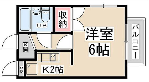 アパート-川西市花屋敷1丁目 その他