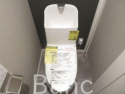 中古マンション-練馬区関町南4丁目 高機能システムトイレ