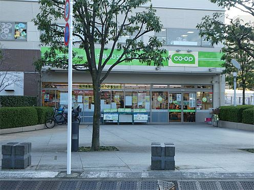 区分マンション-新宿区市谷台町 ミニコープ富久店(390m)