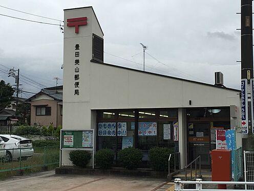 中古マンション-豊田市田中町5丁目 美山郵便局まで徒歩約7分(約530m)