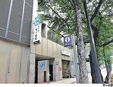 マンション(建物一部)-千代田区九段北4丁目 市ケ谷駅(現地まで240m)
