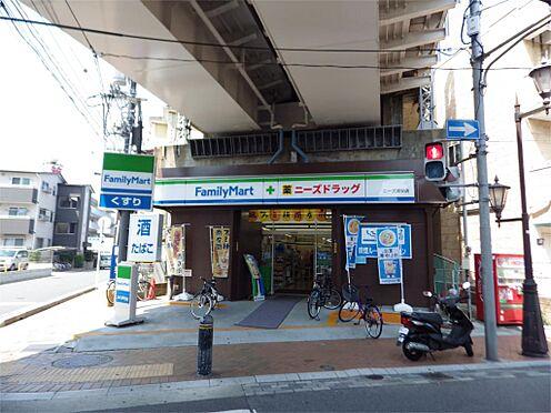 建物一部その他-浦安市北栄2丁目 ファミリーマート ニーズ浦安店(130m)