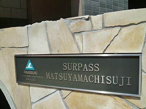 マンション(建物一部)-大阪市中央区農人橋2丁目 外観