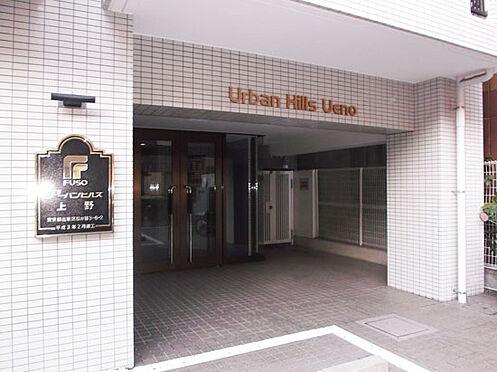 中古マンション-台東区松が谷3丁目 外観