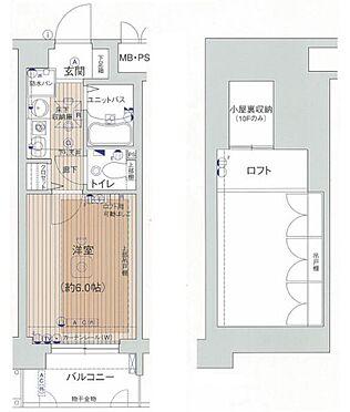 マンション(建物一部)-大阪市北区豊崎1丁目 ロフトありの1K