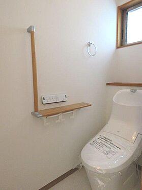 中古一戸建て-八王子市鑓水 トイレ新規交換済み 清潔感があります