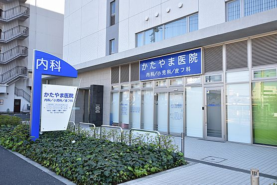 アパート-新宿区北新宿4丁目 かたやま医院・・・徒歩5分(約330m)