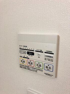 新築一戸建て-久喜市高柳 浴室換気乾燥暖房機付き