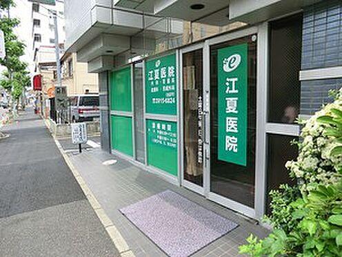 アパート-北区滝野川5丁目 江夏医院