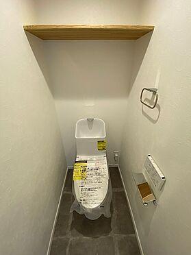 中古マンション-さいたま市浦和区元町1丁目 トイレ