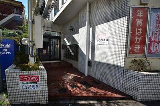 マンション(建物一部)-神戸市灘区城内通4丁目 落ち着いたエントランス