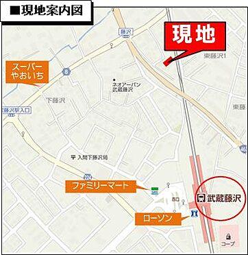 アパート-入間市東藤沢1丁目 現地案内図