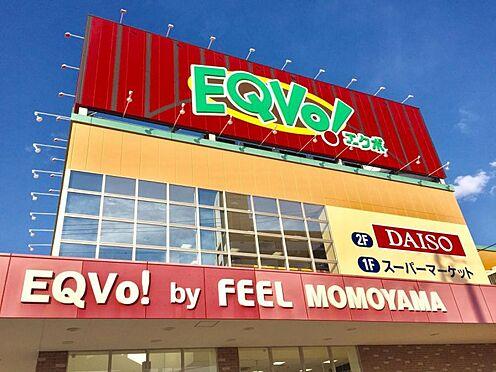 土地-名古屋市緑区ほら貝1丁目 EQVo!(エクボ)もも山店 387m 徒歩約5分