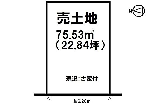 土地-奈良市南京終町3丁目 区画図