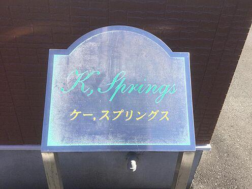 アパート-袋井市春岡 no-image