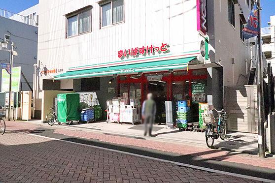 マンション(建物一部)-杉並区上井草1丁目 まいばすけっと井荻駅西店