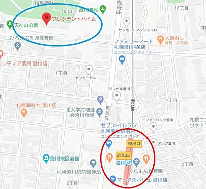 中古マンション-札幌市豊平区平岸2丁目 その他
