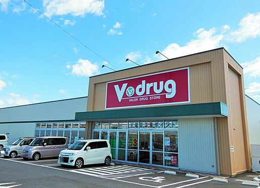 新築一戸建て-知多市にしの台1丁目 Vドラッグ知多店 682m 徒歩約9分