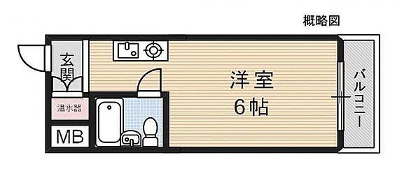 マンション(建物一部)-大阪市淀川区野中北1丁目 その他