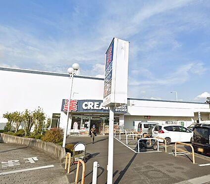 土地-秦野市栃窪 クリエイトS・D 秦野南渋沢店